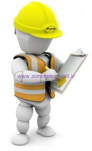 Royalty-free clipart picture of a white character in a hardhat and vest, taking notes on a clipboard in a construction zone, on a white background.