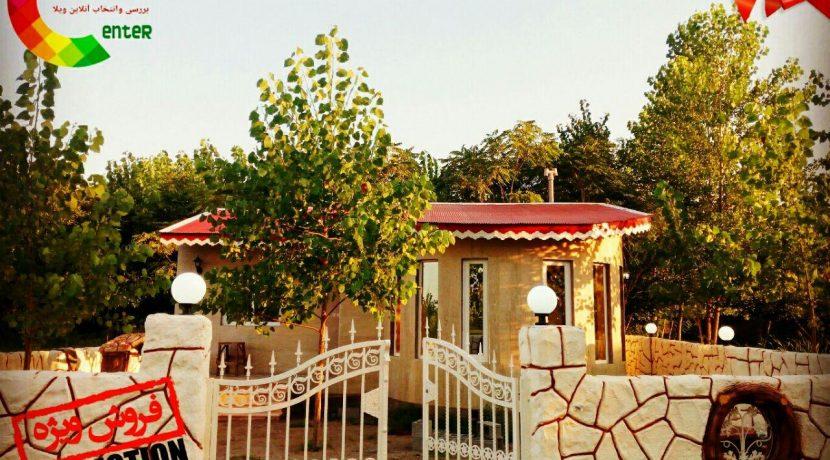 ویلا امین آباد خشک بیجار (7)