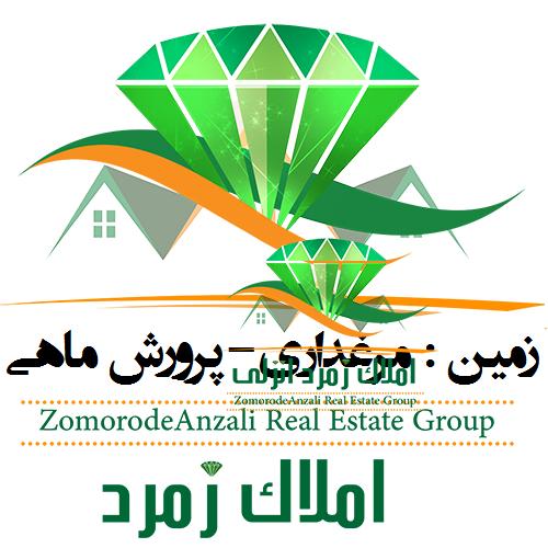 فروش زمین مسکونی ارزان