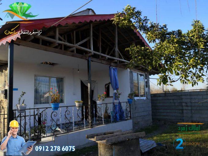 خونه باغ روستایی شمال لاهیجان