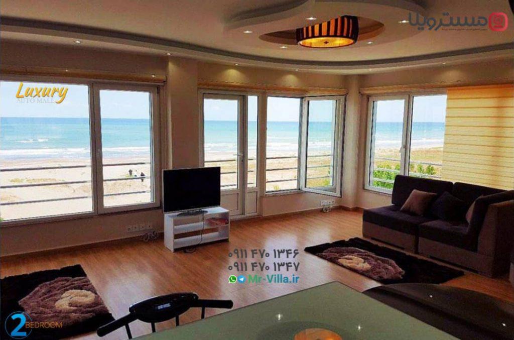 ویلای ساحلی یا آپارتمان ساحلی کدام را بخریم؟