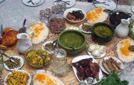ghazahayemahali