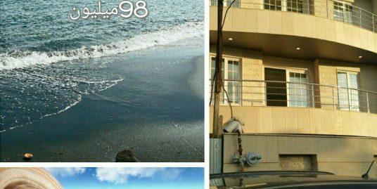 آپارتمان ساحلی زیباکنار