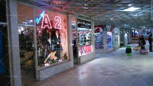 اجاره و فروش غرفه منطقه منطقه آزاد انزلی 09119616876